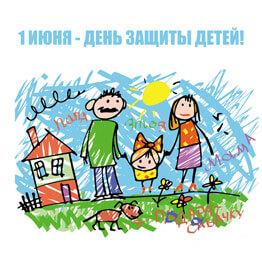 """Праздник в группе """"Семицветик"""" 1 июня"""